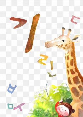 Giraffe - Giraffe Cartoon Child Illustration PNG