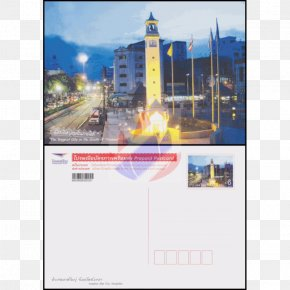Thailand - Doi Inthanon Chiang Mai Post Cards Briefkasten Nong Khai Province PNG