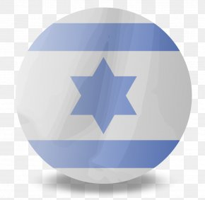Background Israel Flag Transparent - Flag Of Israel Flags Of Asia PNG