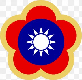 China - Taiwan China Blue Sky With A White Sun United States Nationalist Government PNG