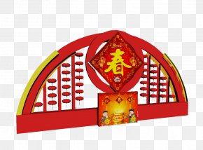 Chinese New Year Red Door - Firecracker Chinese New Year Lunar New Year Clip Art PNG