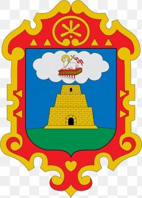 Flag - Battle Of Ayacucho Provinces Of Peru Flag Of Peru PNG