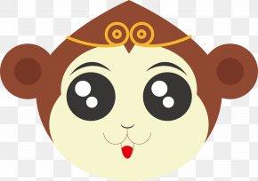 Cartoon Sun Wukong's Head - Sun Wukong Cartoon PNG