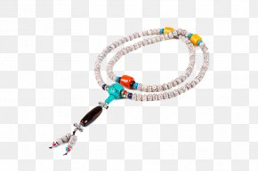 Gemstone Necklaces - Gemstone Necklace Bracelet PNG