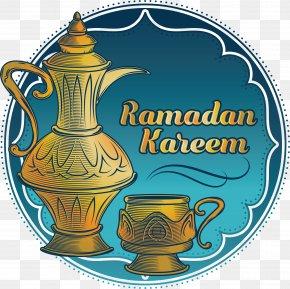 Blue Ramadan Label - Euclidean Vector Icon PNG