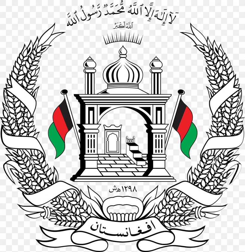 Emblem Of Afghanistan Flag Of Afghanistan National Emblem Symbol, PNG, 1200x1235px, Afghanistan, Area, Art, Artwork, Badge Download Free
