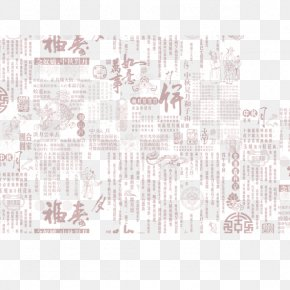 Text Layout Design - Mooncake Packaging And Labeling Mid-Autumn Festival PNG