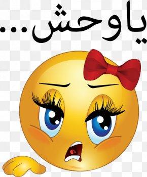 Sad Emoticon - Smiley Emoticon Anger Clip Art PNG