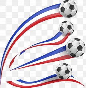 Brazil Rio Decorative Elements - Argentina National Football Team Clip Art PNG