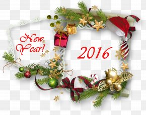Khmer New Year Day - New Year Новый год шагает по планете Christmas Day Holiday Ded Moroz PNG
