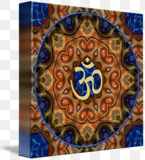 Thangka - Cobalt Blue Symmetry Kaleidoscope Art Pattern PNG