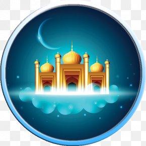 Ramadan - Eid Al-Fitr Ramadan Eid Mubarak Mosque Eid Al-Adha PNG