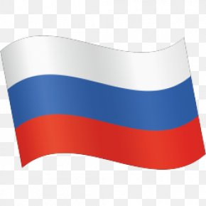 Flag - Chelyabinsk Flag Of Russia National Flag Day In Russia Text PNG