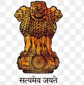 Indians - Sarnath Lion Capital Of Ashoka Pillars Of Ashoka State Emblem Of India National Symbol PNG
