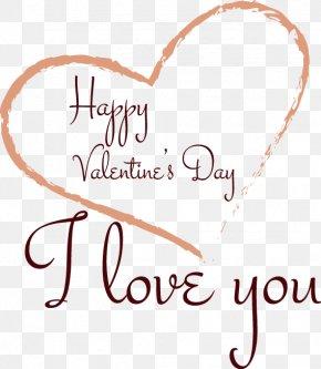 Valentine Element - Valentine's Day Heart Clip Art PNG