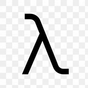 Dusk - Anonymous Function Lambda Functional Programming PNG