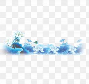 Lotus - Wave PNG