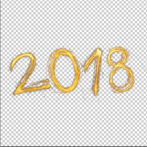 2018 Fire Effct Psd - New Year Christmas PNG