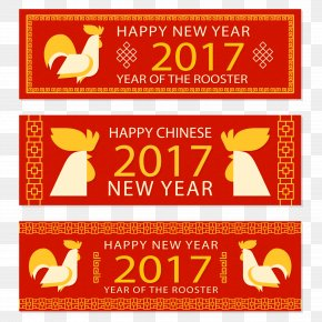 Vector Three Banners Rooster Chinese New Year - China Chinese New Year Euclidean Vector Rooster PNG