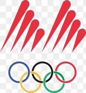 2016 Summer Olympics 2012 Summer Olympics Olympic Games Paralympic Games Rio De Janeiro PNG