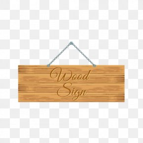 Simple Wooden Pull Element Tag Free - Wood Brand Rectangle PNG