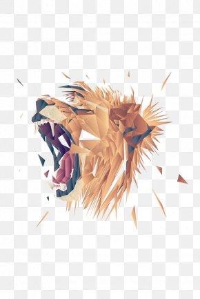 Roaring Lion - Lion Roar PNG