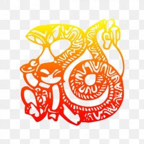 Snake Dance,Chinese New Year,Holidays - Chinese Zodiac Snake Rat Chinese New Year Papercutting PNG