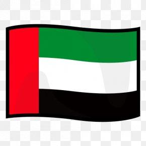 United Arab Emirates - Flag Of The United Arab Emirates Emoji Text Messaging PNG