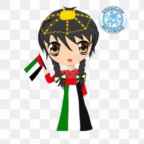 National Day - Dubai National Day Abu Dhabi Emirate Of Sharjah Holiday PNG