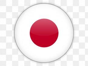 Japan Flag Transparent Images - Flag Of Japan Clip Art PNG