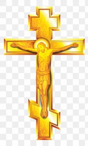 Gold Cross Clipart - Cross Crucifix Clip Art PNG