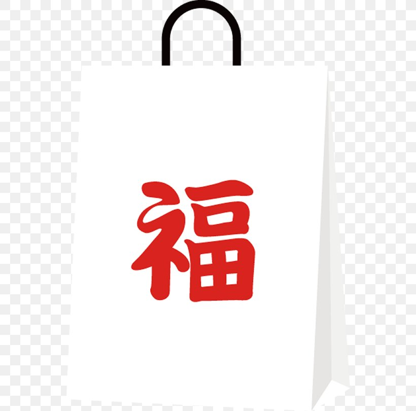 Logo Font, PNG, 560x810px, Logo Download Free