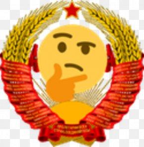 Princess Emoji - Republics Of The Soviet Union Dissolution Of The Soviet Union October Revolution Russian Soviet Federative Socialist Republic State Emblem Of The Soviet Union PNG