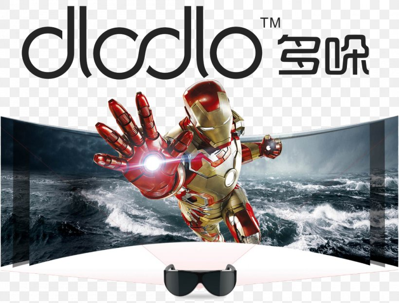 Head-mounted Display Oculus Rift Oculus VR Netherlands Virtual Reality, PNG, 1050x800px, Headmounted Display, Advertising, Brand, Computer Graphics, Microsoft Hololens Download Free
