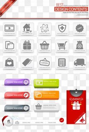 Gift Box Button Car Computer - Logo Button Icon PNG