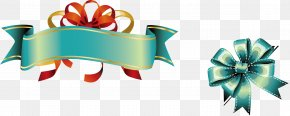 Blue Beautiful Gift Box - Ribbon Euclidean Vector Banner Clip Art PNG