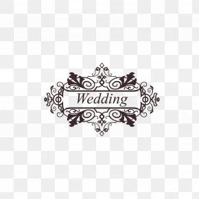 Wedding - Wedding Invitation Ornament Clip Art PNG