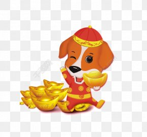 2018 New Year Font Design - Dog Chinese New Year Chinese Zodiac Tangyuan Red Envelope PNG