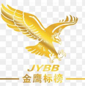 Golden Eagle Wings Fly - Flight Bird Eagle PNG