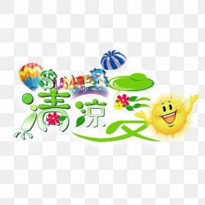 A Cool Summer - Summer Poster PNG