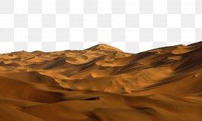 The Golden Sand Of Nature - Nature Sand Landscape PNG