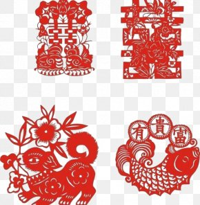 Chinese New Year Window Grilles - Dog Chinese Zodiac Fai Chun Chinese New Year Antithetical Couplet PNG