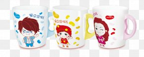 Mug - Coffee Mug Cup PNG