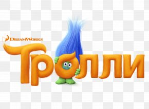 Trolls - Trolls Hero Animated Film Animation PNG