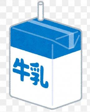Milk Pack - Apple Juice Cow's Milk Food PNG