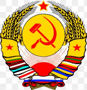 Soviet Union - History Of The Soviet Union Russian Soviet Federative Socialist Republic Dissolution Of The Soviet Union Coat Of Arms State Emblem Of The Soviet Union PNG