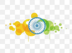 Vector Circular Stitching India Independence Day - Indian Independence Day Flag Of India August 15 PNG