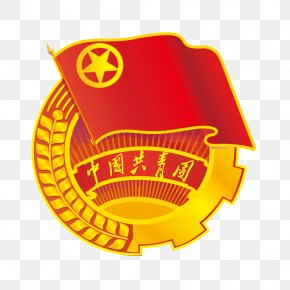 We Are A Party Member Who Loves Life With The Party - 19th National Congress Of The Communist Party Of China Communist Youth League Of China Communism PNG