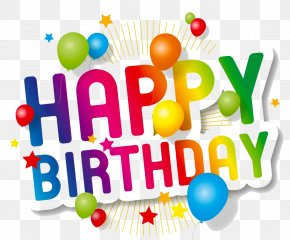 Birthday - Happy Birthday To You Party Greeting & Note Cards Wish PNG