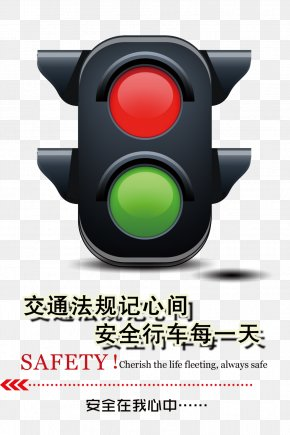 Safe Driving Traffic Safety - Traffic Light Download Icon PNG